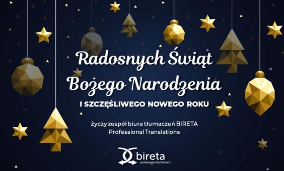 Kartka bożonarodzeniowa Biuro tłumaczeń BIRETA
